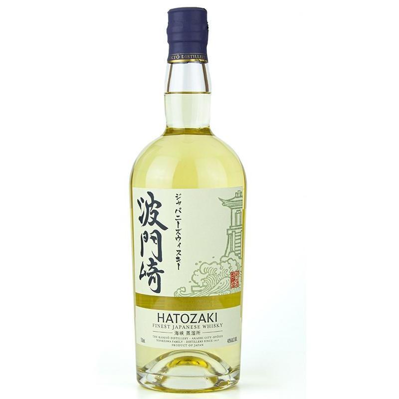 Hatozaki Finest Japanese
